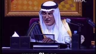 ابعتذر - بدر بن عبدالمحسن