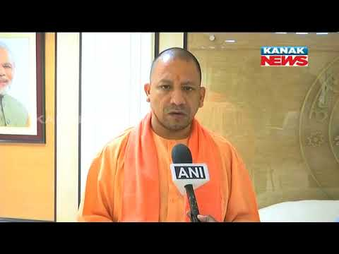 Uttar Pradesh CM Yogi Adityanath On Supreme Court's Judgement In Justice Loya Death Case