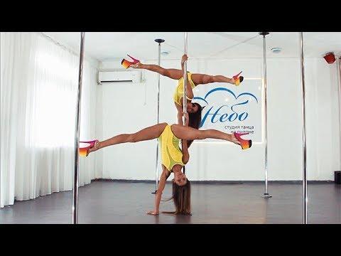 "Pole Dance. Exotic/ Дуэт ""Нет предела"""