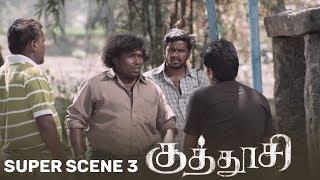 Kuthoosi - Movie Scene 3 | Dileepan | Amala Rose Kurian | Yogi Babu