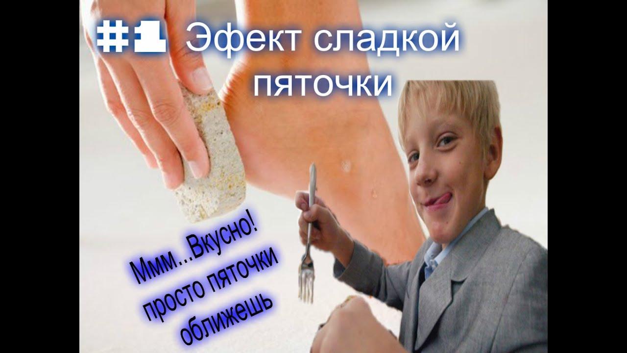 foto-pyatochki-oblizhesh