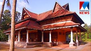 Vengacheriyil Kerala traditional temple style house | Veedu | Old episode  | Manorama News