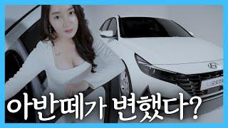 장기렌트카 - 이제 자동차도 렌탈이 대세!! (Feat…