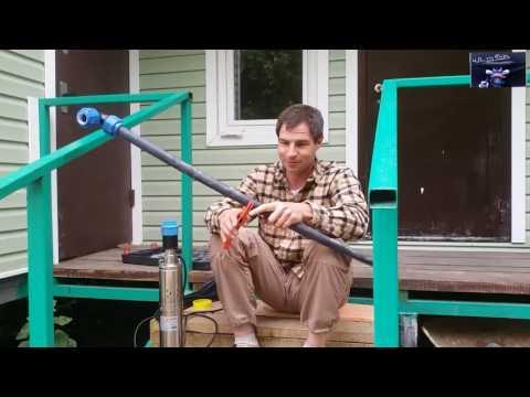 Как подключить насос в колодце для водоснабжения загородного дома или дачи!