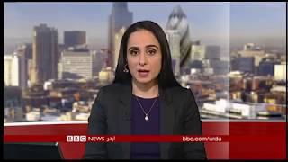 Sairbeen Tuesday 3rd April 2018 - BBCURDU