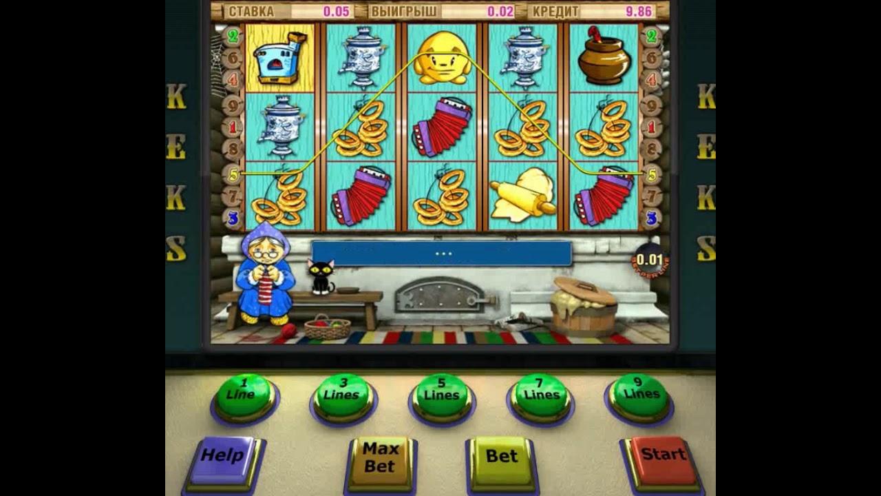 Игровые автоматы ацтек на кредиты