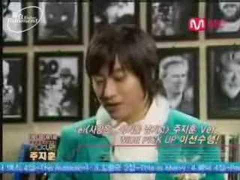 Clip of Joo Ji Hoon Singing from Interview
