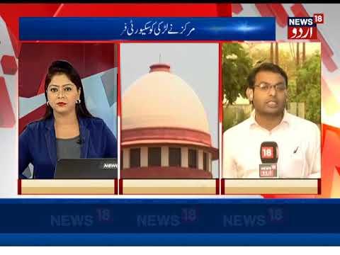 Khabar Khas - SC says consent inherent in Hindu Marriage Act On News18 Urdu