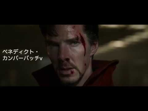 What If Doctor Strange Had An Anime Opening?