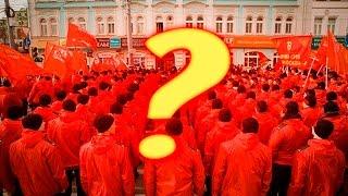 Кто возглавляет красную оппозицию?