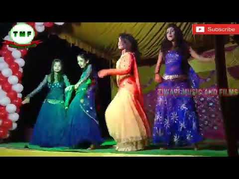 Daradia Uthata A Raja दरदिया उठता ए राजा  New Bhojpuri Hit Song
