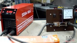 SSVA 160 2   электрод 5 мм(SSVA 160 2 электрод 5 мм http://youtu.be/nd6QPUoSMCo Инверторные источники сварочного тока SSVA (ССВА) Микропроцессорное..., 2015-05-12T07:24:02.000Z)