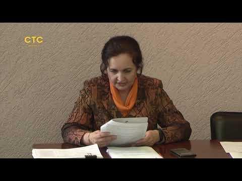 16.04.2019, заседание комиссии по строительству, градорегулированию и муниципальной собственности