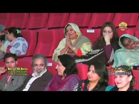 Meda Koka ►Singer  Karamat Ali Khan ►Latest Punjabi And Saraiki Mehfil Program Song2017