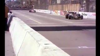 1977 U.S. Grand Prix West & East