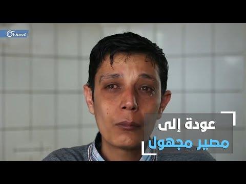 يعود مجدداً إلى جحيم التعذيب في سوريا.. تعرّف إلى مازن حمادة -ضحية الاعتقال واللجوء-  - 19:59-2020 / 2 / 24