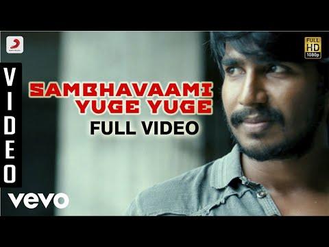Drohi - Sambhavaami Yuge Yuge Video | Vishnu, Poonam Bajwa