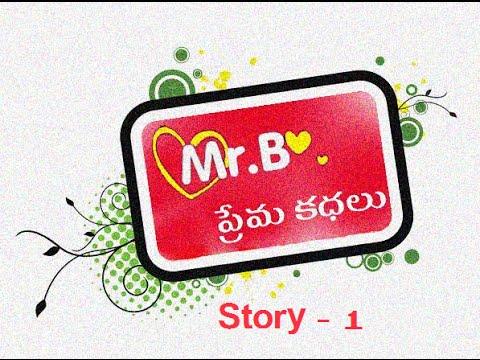 Mr B Premakadhalu (Story - 1) - Telugu Love Stories