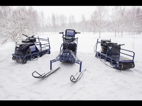 Мотособака своими руками с лыжным модулем