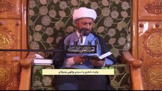 دعاء كميل بن زياد الشيخ شبر معل ة 6 ذي الحجة 1437 هــ 8 9 2016 Youtube