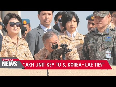 S. Korean president and UAE Crown Prince say Akh Unit key to bilateral cooperation