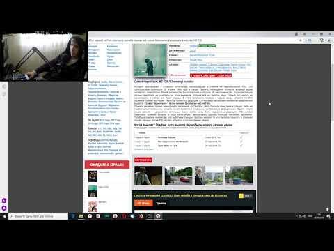 Чернобыль смотреть онлайн 2019 1 сезон 1 - 4,5,6 серия ссылка в описании