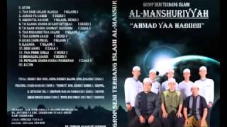 Gambar cover AL MANSHURIYYAH   Aqidatul Awwam1