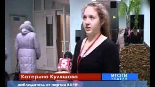 Начало выборов в Кумертау.flv