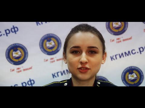 Правоохранительная деятельность КГиМС