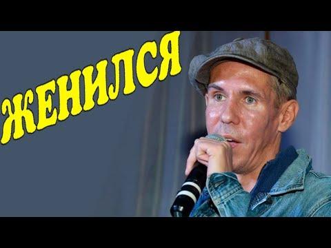 Алексей Панин ЖЕНИЛСЯ! Обалдеете, узнав на ком!