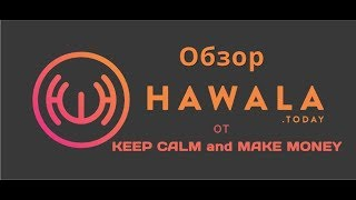 Hawala.Today | P2P Crypto-Fiat Exchange