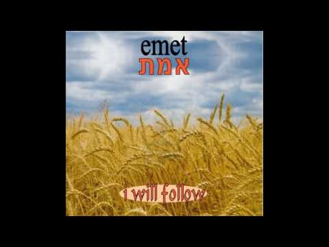 14 -  Emet -  Song of Moses