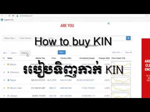 hot to buy kin cryptocurrency