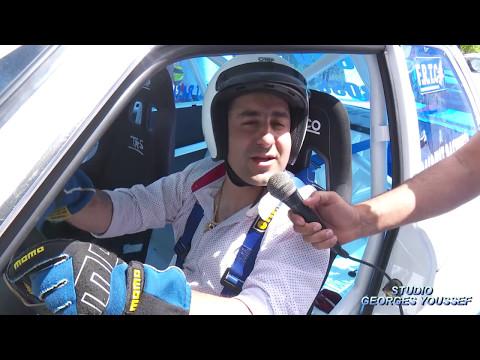 F.R.T.C 1st Super Speed 2017 Kfarchima : Michel Abou Haydar
