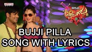 Bujji Pilla Full Song With Lyrics - Potugadu Songs - Manchu Manoj, Sakshi Chaudhary