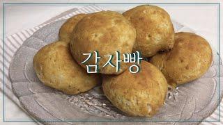 [ 홈베이킹 | 미니오븐 ] 깨찰빵믹스로 쫄깃쫄깃한 &…