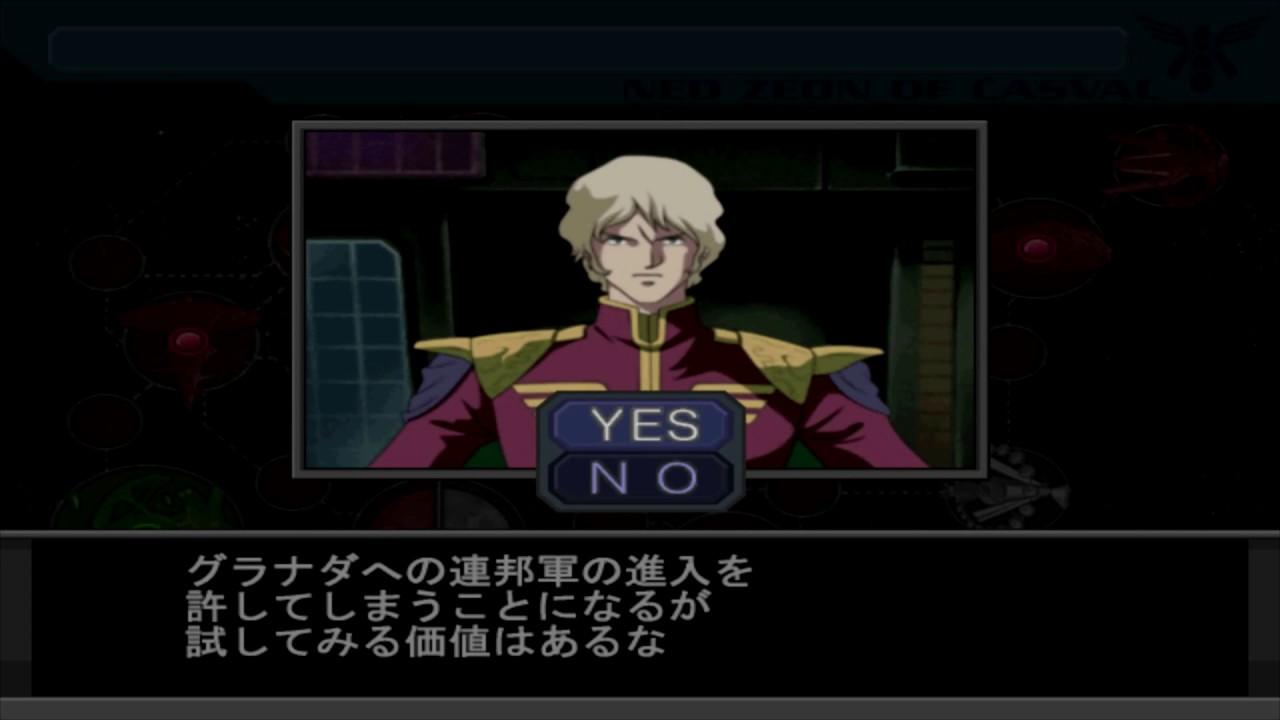 Amuro defection event | Neo Zeon of Casval Campaign