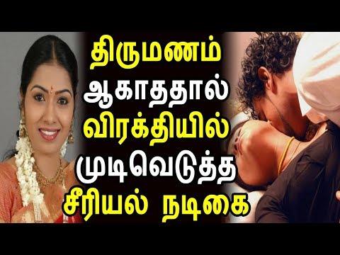 பிரபல தமிழ் சீரியல் நடிகையின் விபரீத முடிவு   Tamil Cinema News   Kollywood News   TAMIL SCREEN