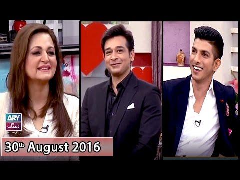 Salam Zindagi - Guest: Mohsin Abbas,Laila Zuberi & Umer Shehzad - 30th August 2016