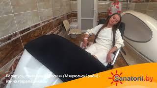 Санаторий Сосны (Нарочь) - обзор процедуры ванна гидромассажная, Санатории Беларуси