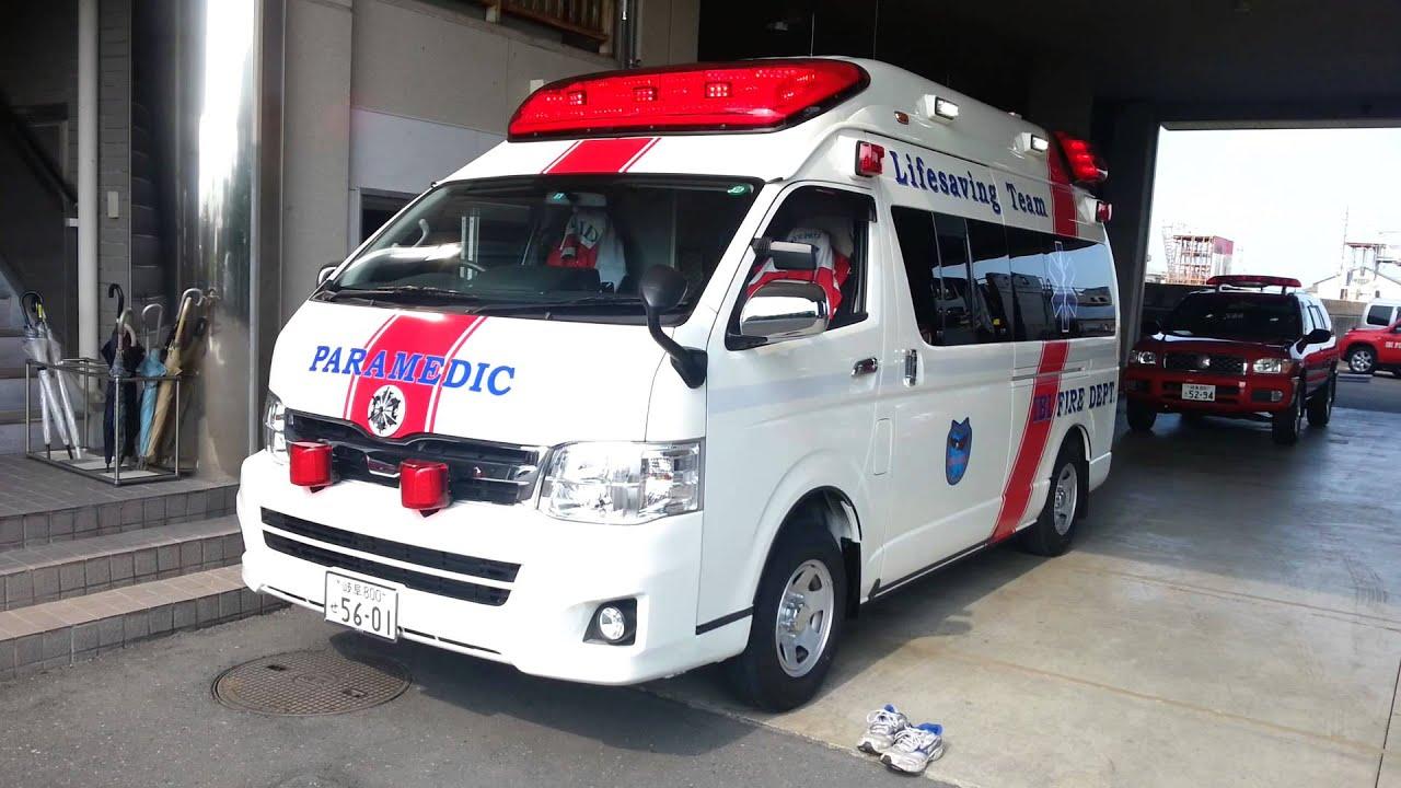 「最新 救急車」の画像検索結果