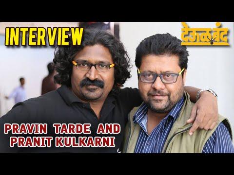 deool band marathi movie