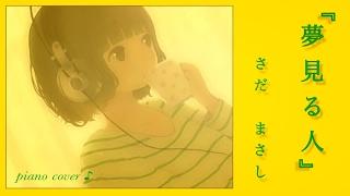 使用楽譜:ぷりんと楽譜 [中~上級] 楽譜アレンジ/採譜者:内田美雪さん ...
