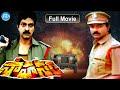Sahasam Full Movie | Jagapati Babu, Saranya, Kaveri | Suresh Krishna | M M Keeravani