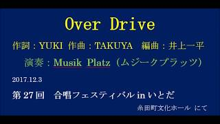Musik Platz (ムジークプラッツ)は福岡県の福智町を中心に活動してい...