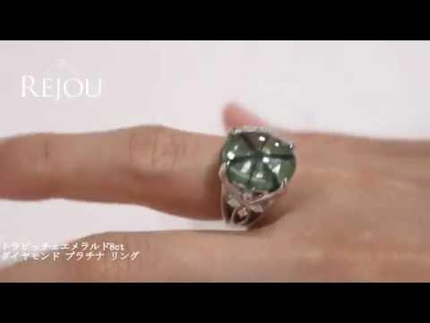 トラピッチェエメラルド8ct ダイヤモンド プラチナ リング