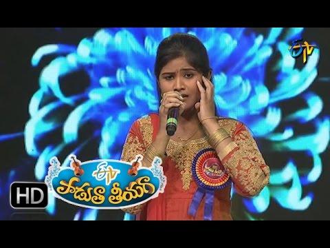 Ninna Leni Song   Hari Priya Performance in ETV Padutha Theeyaga   8th January 2017