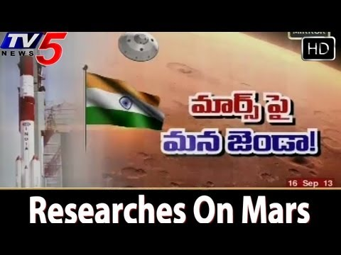 ISRO Researches On Mars - TV5