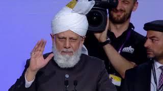New Nazm Jalsa Salana UK 2018 I Hum Pe Fazl Khuda I by Murtaza Mannan & Isam Ahmad