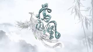 "Video 《Drama Trailer》凤囚凰 ""Tale of Two Phoenixes"", 关晓彤(Guan Xiaotong), 宋威龙(Song Weilong) download MP3, 3GP, MP4, WEBM, AVI, FLV Oktober 2017"